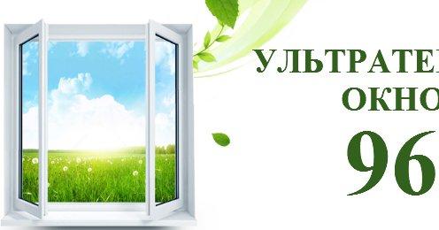 Липецкие окна | Окна: цены на
