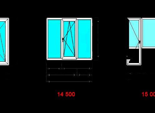 Ціни на лпастіковие вікна ПВХ в