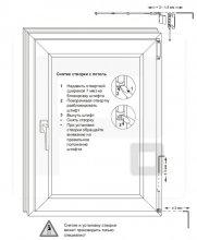 Регулювання вікна з фурнітурою winkhaus.  Інструкція